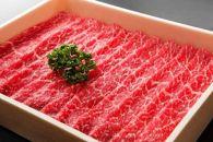 北海道産和牛こぶ黒赤身すき焼き用