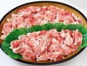 幻の豚肉『あぐー豚』モモ・ウデミックス切り落とし1.2kg(600g×2)