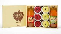 無添加りんごジュース&サンふじ・王林セット