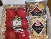 雪完熟ギフト「りんご6個入り」
