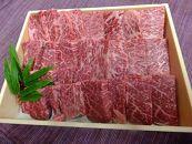 近江牛焼肉ロース、ヒレ 600g