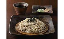 <長野・こばやし>伝承の干麺極実(きわみ)と伝承のつゆ