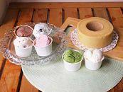 ふんわりミルクバウムと手作りアイスクリーム6個セット