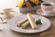 【CS-3】ローストビーフの店鎌倉山チーズスティック