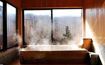 天然温泉 きぬの湯 御入浴券5枚セット