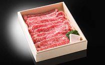 【常陸牛】すきやき・しゃぶしゃぶ用(霜降)1kg