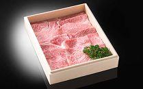 【常陸牛】焼肉用(霜降)1kg