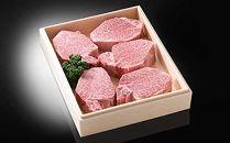 【数量限定】【常陸牛】シャトーブリアン1kg