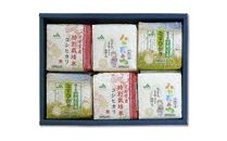 ◆JAうつのみや 宇都宮産 お米食べ比べセットC(3種類)