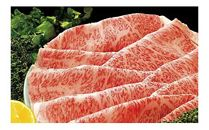 ◇とちぎ和牛 サーロインステーキ(300g)<黒毛和牛>