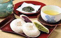 老舗お茶専門店の焼きもち(11種・35個)と特上煎茶3本(100g×3本)セット