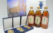 ★モンドセレクション金賞受賞★500ml黒酢シリーズ3本セット