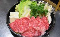 著名人のリピート率が高い「九州産黒毛和牛ロースすき焼き」割り下セット400g