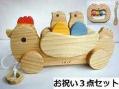 木のおもちゃ「組立てコッコちゃん羽付」&歯がため&スプーン 3点セット