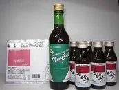 寿酵素ネオカル・ドリンク・jellyセット