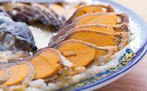 ◆四○○年鮒寿し 飯漬 宴盛り