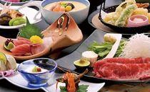 ◆ご夕食は地産食材満載の懐石。1泊2食付ペア宿泊券