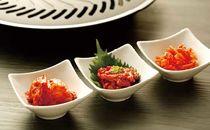 ◆珍味キムチセット