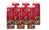 ◆高島市の特産品「アドベリー」を使った「アドベリードリンク」