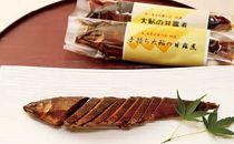 ◆㈲魚岩安曇川店 夫婦鮎の甘露煮