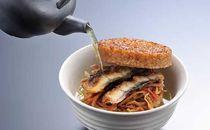 ◆【鰻彩堂(まんざいどう)】近江米バーガー茶漬け「うなぎ」(5食入り)