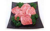 ◆近江牛シャトーブリアンロース/宝牧場