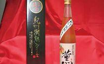黄金梅酒薫~KAORU~