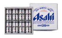 アサヒビール四国工場製造「アサヒスーパードライ鮮度缶350ml」8本入り