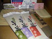 下川手延製麺あやふじセット2018