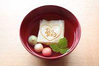 ★父の日贈答ギフト★(期間限定!)生ゆば、湯葉のお吸物、ちらし寿司の素セット
