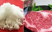 創業35年焼肉騎士の新店Open記念!長崎和牛&モツ鍋&牛タン満腹セット