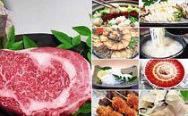 創業四十余年焼肉レストラン騎士の2019新春グルメ福袋【プラチナ】