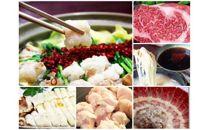 創業四十余年焼肉レストラン騎士の2019新春グルメ福袋【ゴールド】