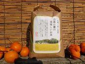 【品切れ中】(胚芽米)三原の絶景白滝山系の減農薬お米4.0kg