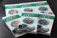海の幸カレーセット<ヨネタ水産>
