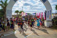 第38回花の島沖えらぶジョギング大会参加券+ウェルカムパーティー参加券