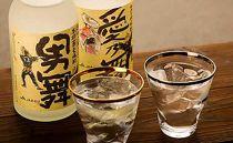 そば焼酎「男舞」・生姜焼酎「愛乃舞」