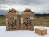 平成29年産有機栽培米つや姫6kgとおまけを毎月お届け(12回)