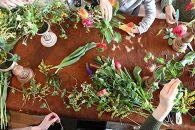 家でお花を楽しむレッスンキット-2ndシーズン「4ヶ月届けます」