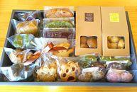 T7004-C手作り精進焼焼菓子詰合せ【御神楽・参】マクロビ製法【14000pt】