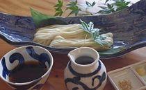 手巻き手延べうどん 花つるりん(90g×5袋)手巻き手延べうどん麦つるり(90g×6袋)