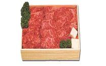 秋田錦牛ロースすき焼き用1kg