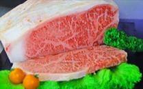 秋田錦牛サーロインステーキ300g前後×2枚