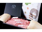 焼肉ギフト「松阪牛の極上部位味くらべセット」