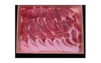 沖縄県産琉球あぐー肩ロース焼肉用 約700g