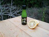 【ゆずの町古座川からお届け】農園直送松林農園の100%柚子果汁(180ml×6本組み)