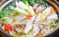 長崎天然ふぐたっぷり1kg&秘伝の鍋スープセット