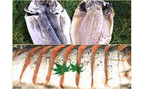 焼くだけで食べられるお魚(あじ一夜干し&甘塩鮭)セット