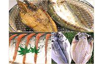焼くだけで食べられるお魚(あじの一夜干し&かます&甘塩鮭)セット