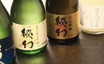 清酒・焼酎5本セット